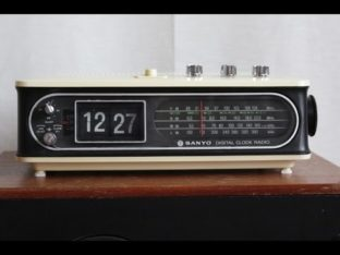 vAll HD Radio is coming to the AM band. But, has AM been out of vogue since these clock radios became obsolete?